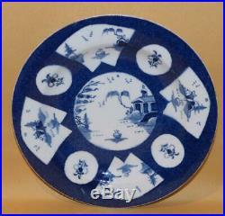 Bow Chinese Pagoda & River Scene Blue & White Dessert Plate 2 C1760-65