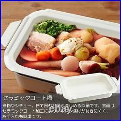 Bruno Compact Hot Plate Body Plate 5 types Takoyaki Ceramic Coat Pot Flat