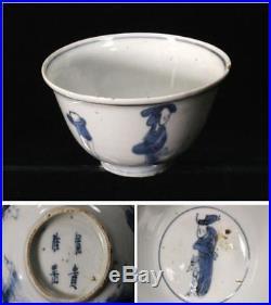 CCVP01 Kosometsuke chinese Blue & white porcelain Ming Dynasty imari cobalt