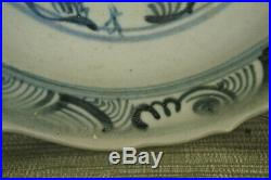 CHINESE BLUE AND WHITE MING PLATE WITH CRANE 15th C