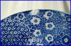 CHINESE EARLY 19th C. BLUE & WHITE FLORAL GEOMETERICAL PLATE CHARGER