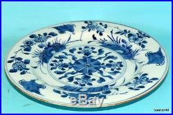 CHINESE PORCELAIN ANTIQUE 18thc BLUE WHITE UNDER GLAZED KANGXI PLATE