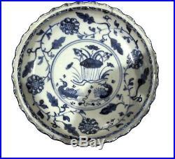 CHINESE Underglaze Blue & WHITE Ming SHALLOW Dish MARKED