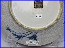 CT096 Late Qing ge glaze flower pattern blue and white plate