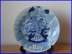 C. 16th Antique Chinese Blue and White Porcelain Celedon Glaze Wanli Ming Plate