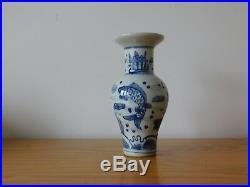 C. 17th Antique Chinese Blue & White Late Ming Porcelain Karp Vase