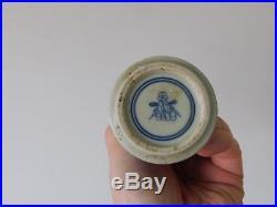 C. 17th Antique Chinese Blue & White Porcelain Kangxi Gu Vase Pair