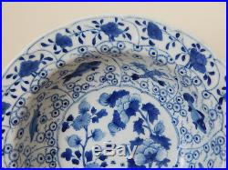C. 17th Antique Chinese Kangxi Blue and White Porcelain Fish Dish Soup Plate