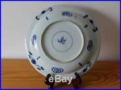 C. 17th Antique Chinese Kangxi Blue and White Porcelain Plate Dish Plate