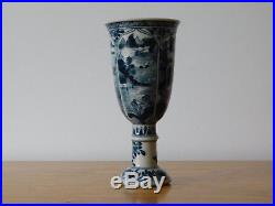 C. 17th Antique Chinese Kangxi Blue and White Porcelain Stem Cup Swastika mark
