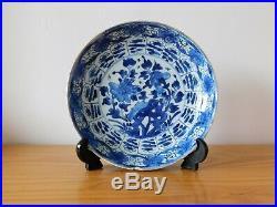 C. 18th Antique Chinese Blue & White Kangxi Shallow Porcelain Bowl