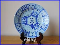 C. 18th Antique Chinese Blue & White Porcelain Kraak Chrysanthemum Plate Qing