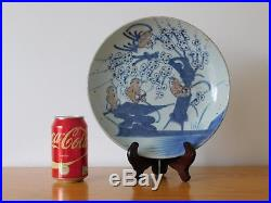 C. 18th Antique Chinese Blue & White Porcelain Plate Charger