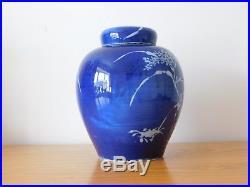 C. 18th Antique Chinese Kangxi Blue & White Porcelain Ginger Jar Pot