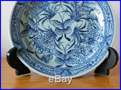C. 18th Antique Chinese Kangxi Celadon Blue & White Porcelain Small Plate