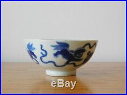 C. 18th Antique Chinese Kangxi Foo Dog Blue & White Porcelain Wine Cup