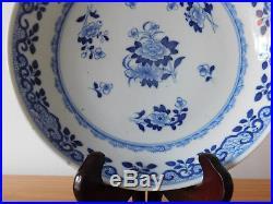 C. 18th Antique Chinese Qianlong Blue & White Porcelain Plate Dish