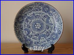 C. 18th -Antique Chinese Qing Blue & White Porcelain Plate Diana Cargo Starburst