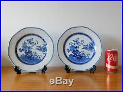 C. 18th Antique Chinese Yongzheng Qianlong Blue & White Porcelain Plates Pair