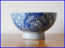C. 18th Antique Edo Period Japanese Blue & White Porcelain Qilin Footed Bowl