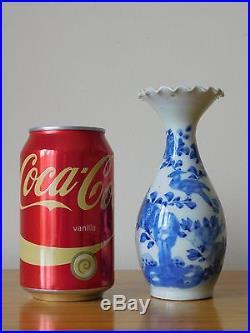 C. 18th Antique Japanese Japan Arita Blue and White Porcelain Small Vase