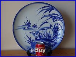 C. 18th Antique Japanese Meiji Crane Arita Blue & White Porcelain Charger