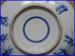 C. 19th Antique Chinese Kangxi Blue & White Porcelain Plate