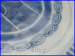 C. 19th Antique Chinese Qing Diana Cargo Blue & White Porcelain Plate