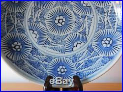 C. 19th Large Antique Chinese Blue & White Starburst Porcelain Plate