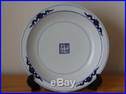 C. 20th Antique Vintage Chinese Blue and White Jingdezhen porcelain Dish Plate