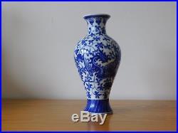 C. 20th Republic Period Chinese Blue & White Porcelain Phoenix Vase Qinglong