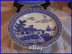 Ca Mau Shipwreck Blue & White Complete Deshima FULL SET Very Rare