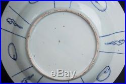 China 19/20. Century Plate Large Chinese Blue & White Dish Wanli Kraak Style