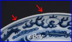 China 19. Jh. Qing Teller A Chinese Blue & White Kangxi Style Plate Chinoise