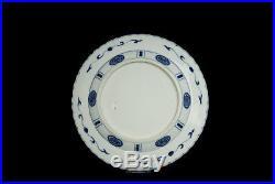 China 19. Jh. Teller im Kangxi Stil -A Chinese Blue & White Porcelain Plate Qing