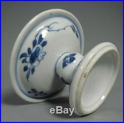 China Chinese Blue & White Foo Lion Decor Porcelain Pedestal Plate ca. 20th c