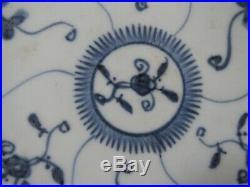China Chinese Blue & White Porcelain Plate Fungi Decoration Ming ca. 17th c