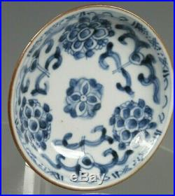 China Chinese Brown Glaze Porcelain Condiment Dish with Blue & White Decor 19th c