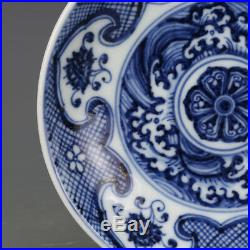 China old Porcelain Ming xuande blue white Hand painting Lotus plate Decoration