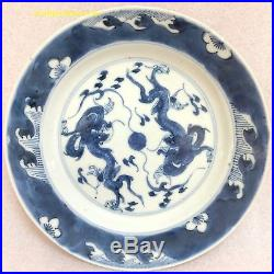 Chinese 17thC Kangxi Transitional Blue and White Double Dragons Porcelain Plate