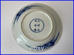Chinese 18th Century Kangxi Blue & White Porcelain Plate Chenghua Mark 16cm