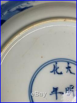 Chinese 18th Century Kangxi Blue & White Porcelain Plate Chenghua Mark 16cm