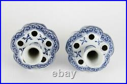 Chinese 20th century vases, blue and white porcelain, prunus decoration