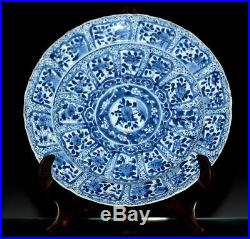 Chinese Antique Blue And White Porcelain Plate, 19th C