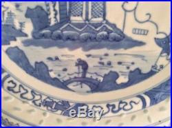 Chinese Antique Blue White Translucent Set 4 Dinner Plates 9.5 Canton Harbor