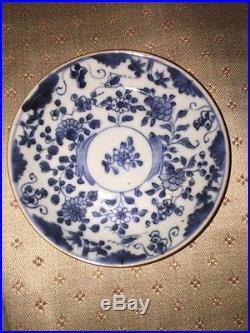 Chinese Antique Blue and White And Cafe-Ol-Lait Glazed Dish