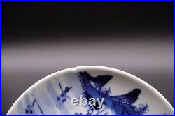 Chinese Antique Blue and White Porcelain Stem Plate With Landscape