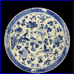 Chinese Antique Porcelain Blue & White Charger Plate Dish Qing China 18/19th