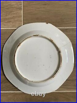 Chinese Antique Qing Long Period Blue & White Plate