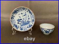 Chinese Antique blue white tea cup and saucer Qianlong period 18c